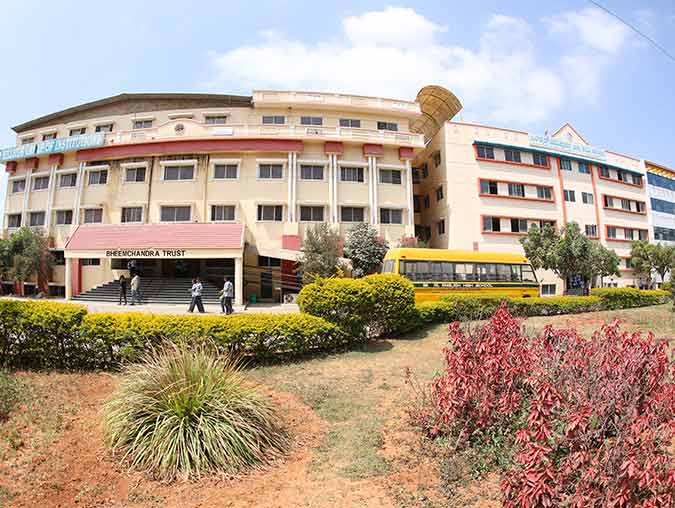 Hillside Bheemachandra Paramedical Institute